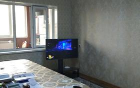3-комнатная квартира, 57 м², 5/5 этаж, улица Байзак батыра — Абая за 19.5 млн 〒 в Таразе