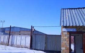 Промбаза 1642 га, Димитрова 213 за ~ 62.9 млн 〒 в Темиртау