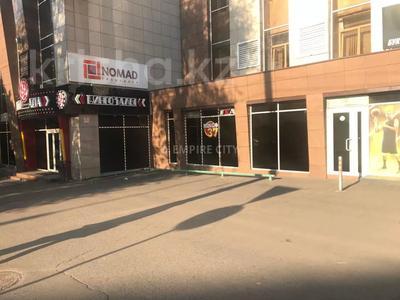 Офис площадью 137 м², проспект Сакена Сейфуллина 458/1 — Айтеке Би за 8 000 〒 в Алматы, Алмалинский р-н