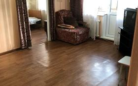 2-комнатная квартира, 45 м², 5/5 этаж помесячно, Лободы 9 за 85 000 〒 в Караганде, Казыбек би р-н
