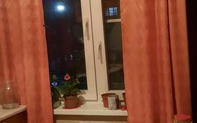 4-комнатная квартира, 60 м², 4/5 этаж, Казахстан 75 за 14.5 млн 〒 в Усть-Каменогорске