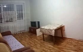 2-комнатная квартира, 47.2 м², 4/5 этаж помесячно, Алашахана 27 — Сейфуллина за 60 000 〒 в Жезказгане