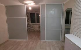 1-комнатная квартира, 28.4 м², 1/9 этаж, мкр Юго-Восток, 30й микрорайон Гапеева 6 за 11 млн 〒 в Караганде, Казыбек би р-н