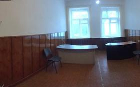 Офис площадью 25 м², Ленина 141 — Естая за 45 000 〒 в Павлодаре