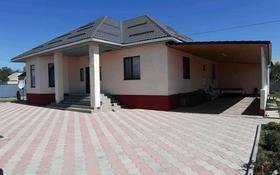 5-комнатный дом, 180 м², улица М. Маметова 13 А за 26 млн 〒 в Батане