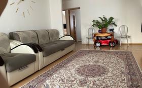4-комнатная квартира, 78 м², 5/9 этаж, Абая 164 за 20 млн 〒 в Костанае