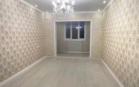 2-комнатная квартира, 60 м², 4/5 этаж, мкр Север за 19.5 млн 〒 в Шымкенте, Енбекшинский р-н