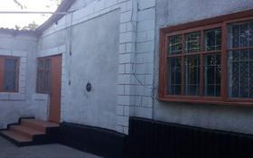 8-комнатный дом, 198 м², 12 сот., Ерназарова 12 — Толе би за 18 млн 〒 в Кентау