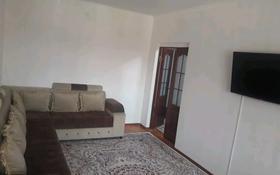 3-комнатная квартира, 80 м², 2/5 этаж посуточно, Арай3 74 за 12 000 〒 в
