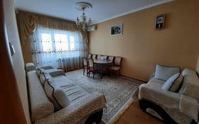 4-комнатная квартира, 97 м², 9/9 этаж, Шашубая 23 за 25 млн 〒 в Балхаше