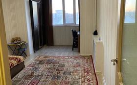 2-комнатная квартира, 56 м², 3/5 этаж, 11-й мкр 21 за 15 млн 〒 в Актау, 11-й мкр