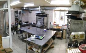 Кулинарию за 45 млн 〒 в Талдыкоргане