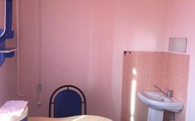 Сдам в аренду парикмахерскую за 80 000 〒 в Павлодаре