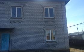 4-комнатный дом, 120 м², 12 сот., Момышулы 8 за 31.5 млн 〒 в Атырау