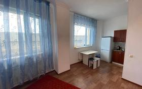 1-комнатная квартира, 35 м², 1/17 этаж, Кенесары за 11.5 млн 〒 в Нур-Султане (Астане), Алматы р-н