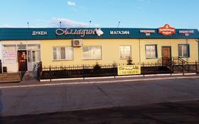 Хлебо-булочный кондитерский цех за 18 млн 〒 в Северо-Казахстанской обл.
