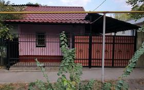 2-комнатный дом помесячно, 50 м², 2 сот., Барибаева 50 — Казбек би за 160 000 〒 в Алматы, Медеуский р-н