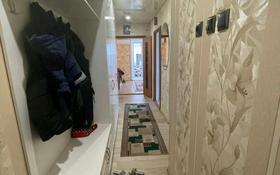 4-комнатная квартира, 76 м², 8/9 этаж, Ленина 70а — Качарский за 14.5 млн 〒 в Рудном