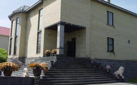 7-комнатный дом, 750 м², 38 сот., мкр Курамыс, Кали Надырова 116/2 за 220 млн 〒 в Алматы, Наурызбайский р-н