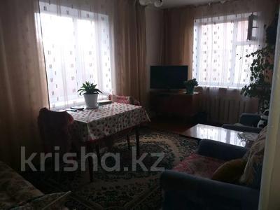 4-комнатный дом, 60 м², 10 сот., Садовая за 5.5 млн 〒 в Павлодаре — фото 2