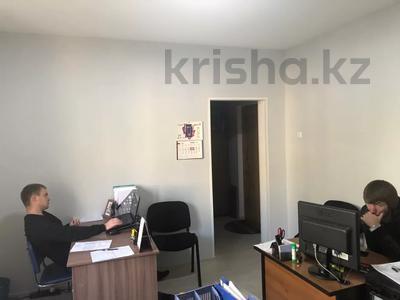 Офис площадью 35 м², Тауке хана за 35 000 〒 в Шымкенте — фото 4