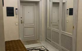 5-комнатная квартира, 244 м², 20/37 этаж, Желтоксан — Бухарбай батыра за 115 млн 〒 в Нур-Султане (Астана), Сарыарка р-н