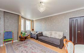 2-комнатная квартира, 60 м², 11/24 этаж, Б. Момышулы 23 за 19.3 млн 〒 в Нур-Султане (Астана), Алматы р-н