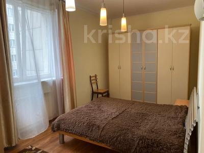 2-комнатная квартира, 80 м² помесячно, Достык 160 за 250 000 〒 в Алматы, Медеуский р-н