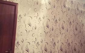 2-комнатная квартира, 45 м², 1/5 этаж, Мкр Самал 18 — Сейфуллина за 9 млн 〒 в Таразе