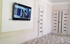 4-комнатный дом, 110 м², 12 сот., Байканурова 29-2 — Аманжолова за 18 млн 〒 в Жезказгане