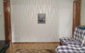 2-комнатная квартира, 45.9 м², 4/4 этаж, мкр №3, Мкр №3 за 17.2 млн 〒 в Алматы, Ауэзовский р-н