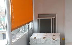 3-комнатная квартира, 62 м², 4/5 этаж, 15-й микрорайон за 12.5 млн 〒 в Экибастузе