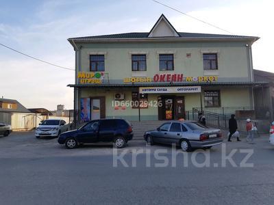 Магазин площадью 145 м², улица Торайгырова 23Б за 60 млн 〒 в