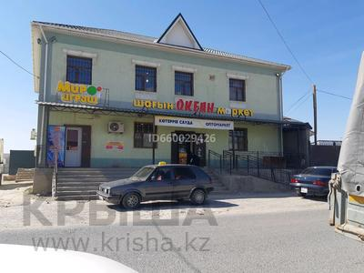 Магазин площадью 145 м², улица Торайгырова 23Б за 60 млн 〒 в  — фото 11