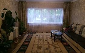 4-комнатный дом, 135 м², 6.5 сот., Ауэзова за 14 млн 〒 в Каскелене
