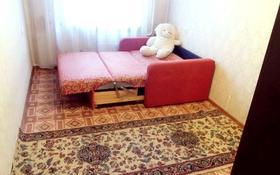 2-комнатная квартира, 43 м², 1/4 этаж, мкр №8 4 за 17 млн 〒 в Алматы, Ауэзовский р-н