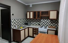 3-комнатная квартира, 81 м², 1/2 этаж посуточно, Белинского 2 за 15 000 〒 в Усть-Каменогорске