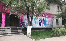 Магазин площадью 49 м², Комиссарова 23 — Ерубаева за 17 млн 〒 в Караганде, Казыбек би р-н
