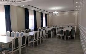 6-комнатный дом посуточно, 480 м², Кунгей за 180 000 〒 в Караганде, Казыбек би р-н