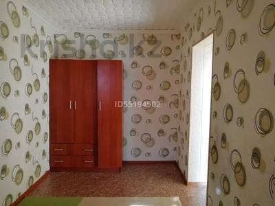 3-комнатная квартира, 69.9 м², 4/4 этаж помесячно, 1-й мкр за 80 000 〒 в Актау, 1-й мкр