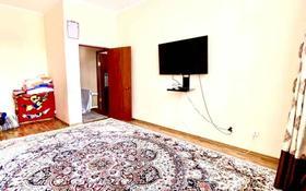 1-комнатная квартира, 48 м², 6/18 этаж, 23-15 14 за 13.8 млн 〒 в Нур-Султане (Астана), Алматы р-н