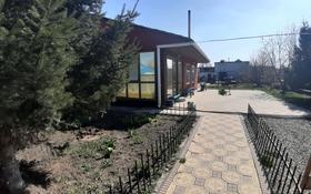 3-комнатный дом, 100 м², Кузнечная 13Б за 16 млн 〒 в Усть-Каменогорске
