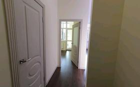 1-комнатная квартира, 39 м², 5/17 этаж, Кабанбай батыра 51 — Пр. Ұлы Дала за 18.7 млн 〒 в Нур-Султане (Астане), Есильский р-н