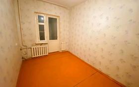 3-комнатная квартира, 80 м², 1/5 этаж помесячно, 8 мкр Алатау 27 за 65 000 〒 в Таразе