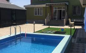 10-комнатный дом посуточно, 300 м², 8 сот., Еспаева — Желтоксан за 65 000 〒 в Таразе