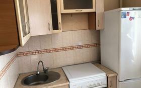 2-комнатная квартира, 45 м², 3/5 этаж, Пушкина 19 — Ауельбекова за 10.5 млн 〒 в Кокшетау