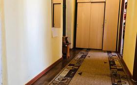 3-комнатная квартира, 70 м², 2/4 этаж, Жангозина 43 за 13.8 млн 〒 в Каскелене