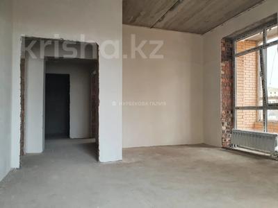 3-комнатная квартира, 71 м², 2/9 этаж, Максута Нарикбаева 22 за 24.7 млн 〒 в Нур-Султане (Астана), Есиль р-н