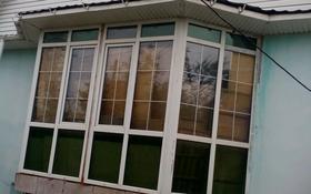 9-комнатный дом, 375.5 м², 7 сот., мкр Алатау (ИЯФ) за 17 млн 〒 в Алматы, Медеуский р-н