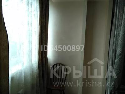 1-комнатная квартира, 65 м², 9/12 этаж, Комарова 22 за 25.2 млн 〒 в Омске — фото 8